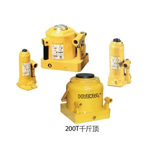 QYL系列一體式液壓千斤頂