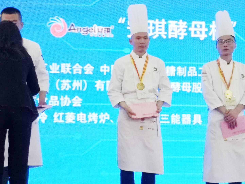 继上海赛区月饼技能比赛金奖后,老香斋在全国月饼技能大赛再夺冠