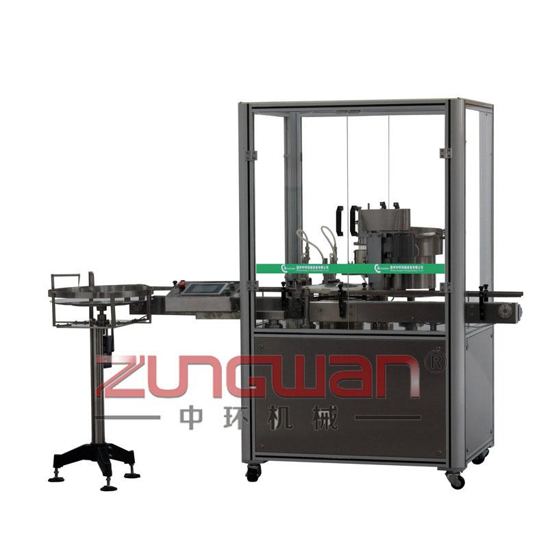 ZHR-DGW全自动乳液单工位灌装旋盖机