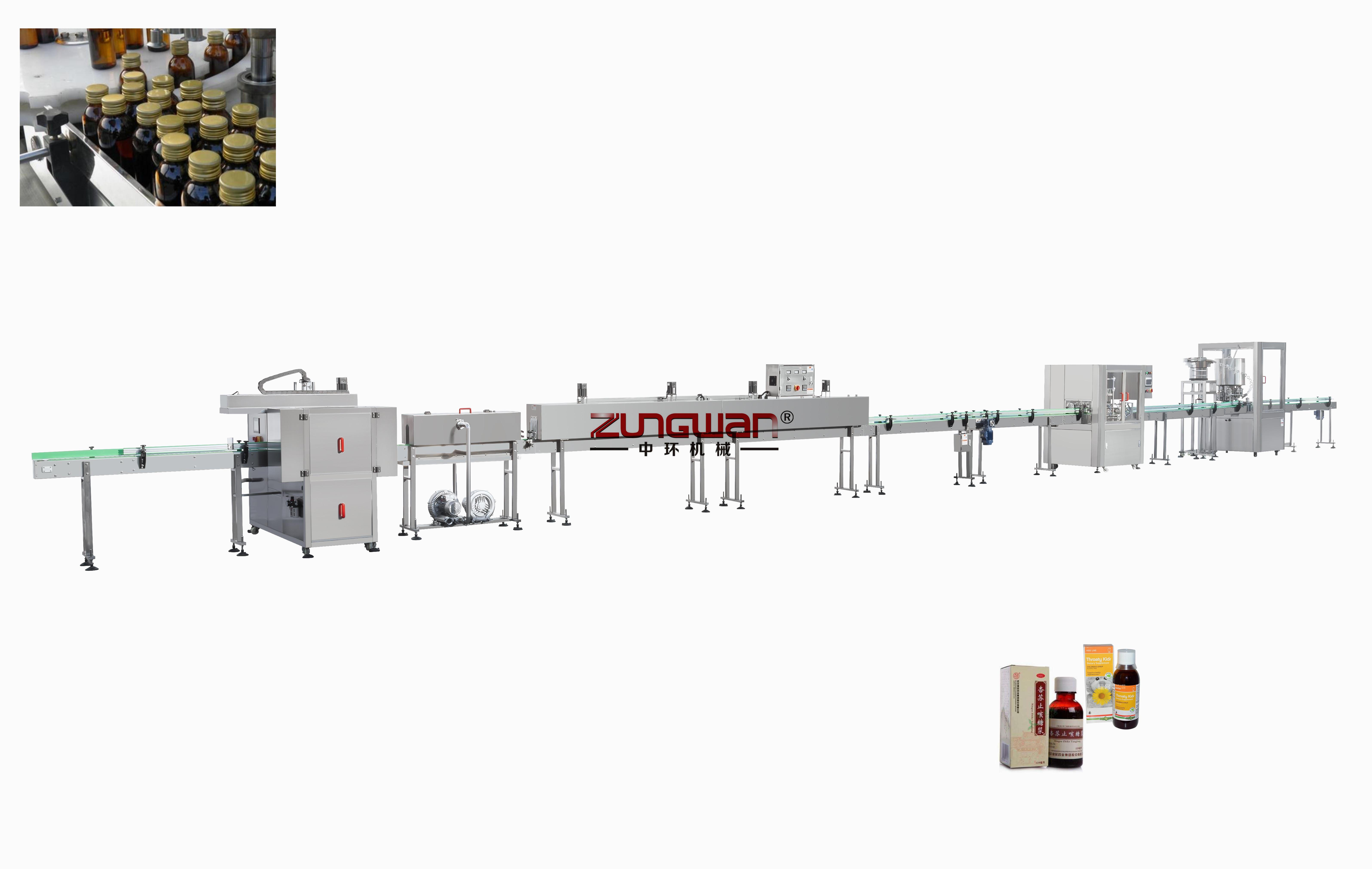 ZHLX-1700L 糖浆灌装生产线-全自动糖浆口服液灌装生产线