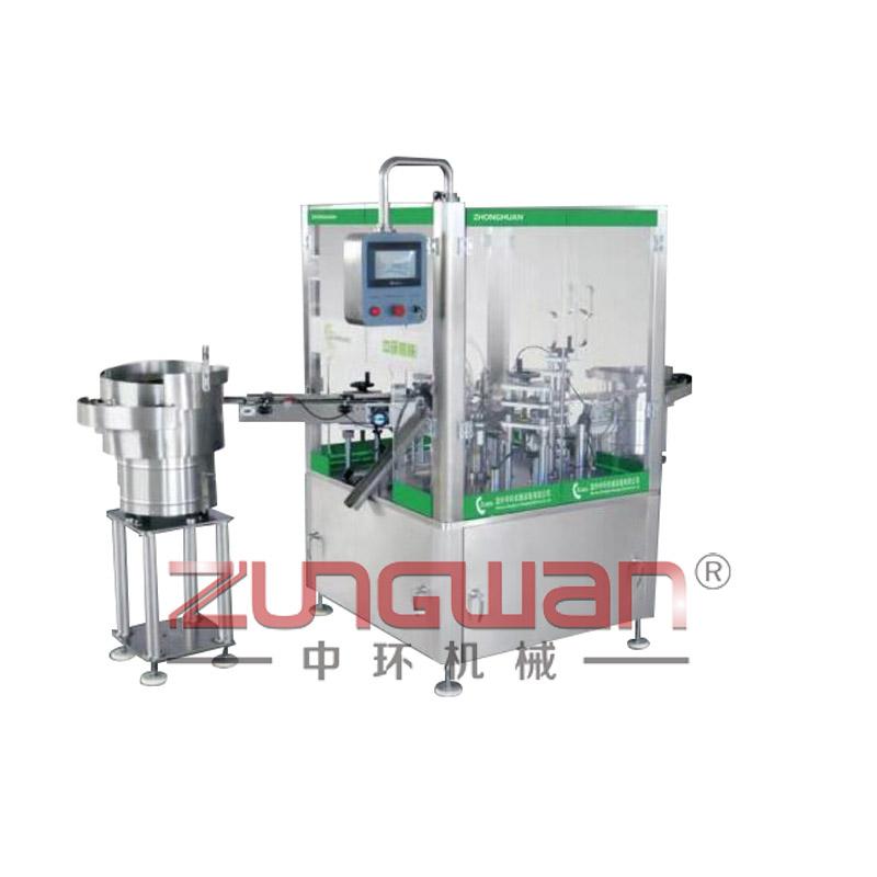 ZHX-SJG全自动化学试剂瓶医管灌装旋盖机