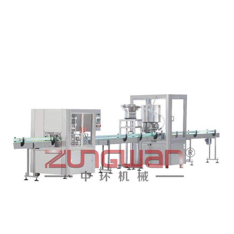 ZHY-XLP全自动西林瓶灌装轧盖机(全自动西林瓶粉剂充填轧盖机)