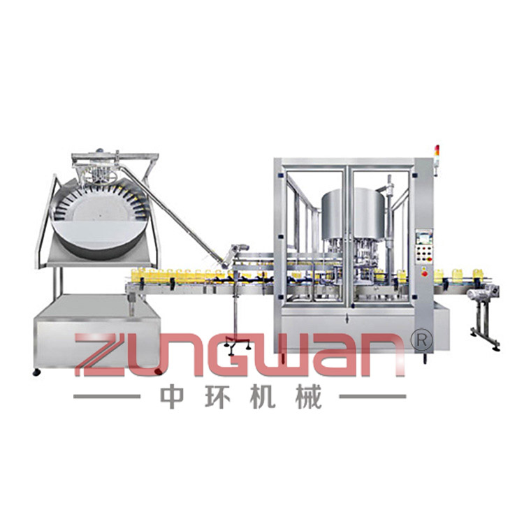 ZHSP-BT 多功能泵盖旋盖机