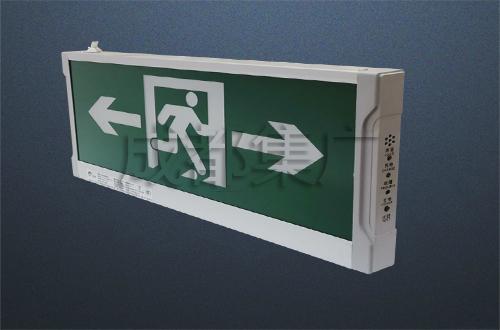 LED消防应急标志灯(吊装)