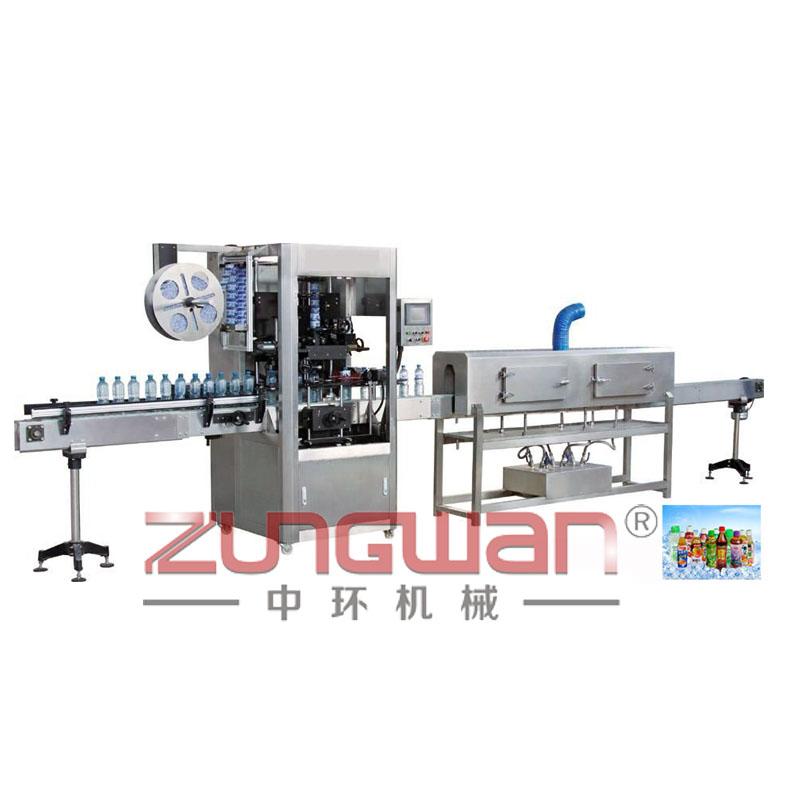 ZHSP-100Y全自动智能套标机
