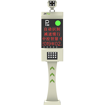 LPR6500系列车牌识别一体机