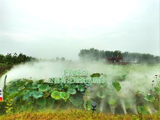 荷花池景观喷雾