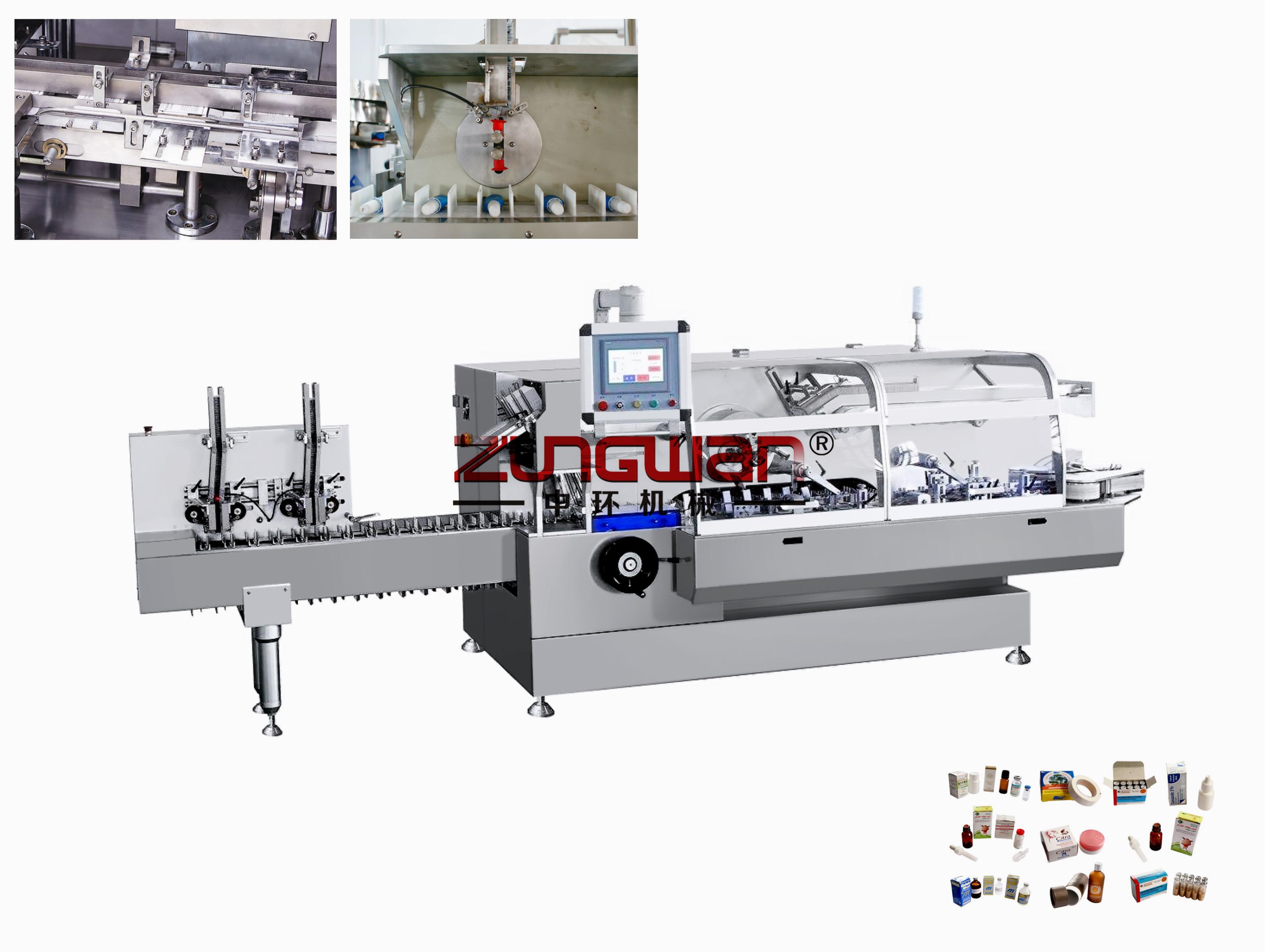 ZHJ-200/260/400 连续式高速自动装盒机