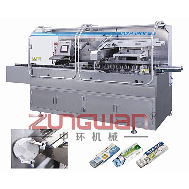 DZH-120C多功能自动装盒机