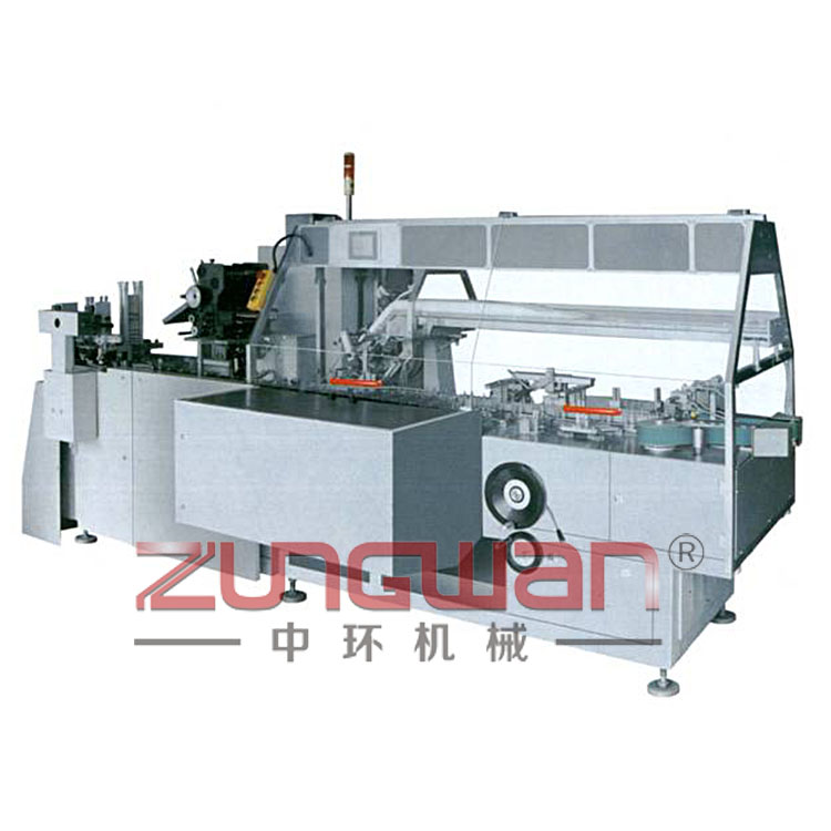 HDZ-180多功能自动装盒机