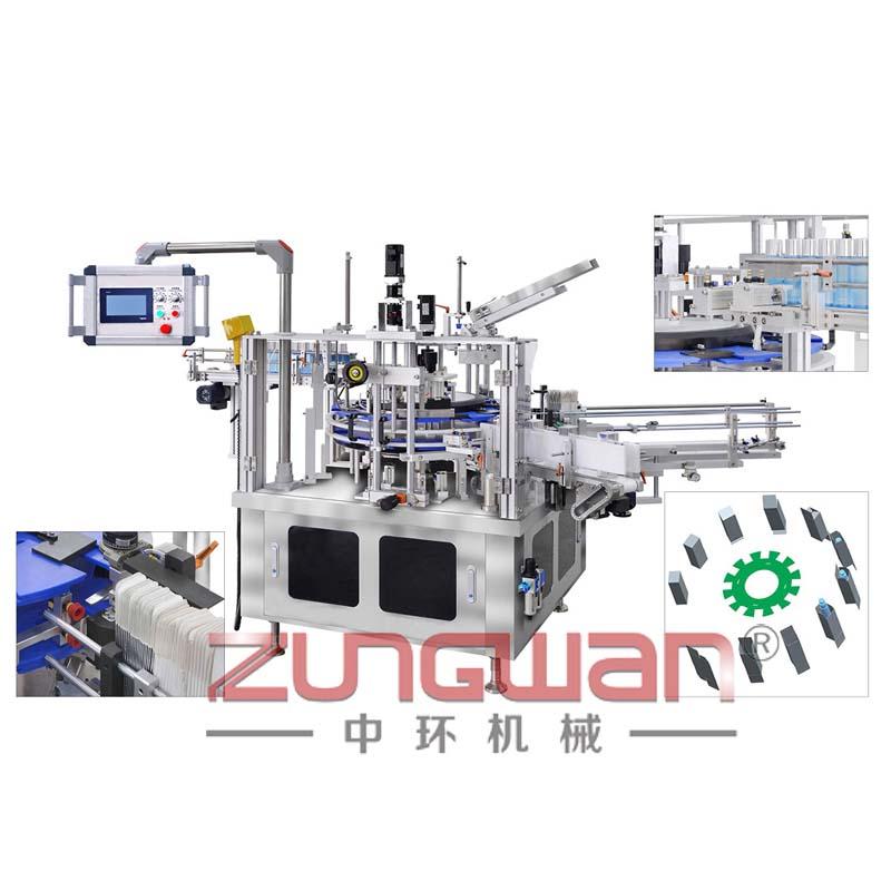 ZHLJ-80B全自动多功能立式装盒机