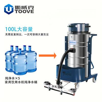 PY369ECO大容量工业吸尘设备 220V单相工业吸尘器