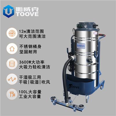 拓威克PY361ECO 工厂车间干湿两用工业吸尘设备 企业厂区用工业吸尘器