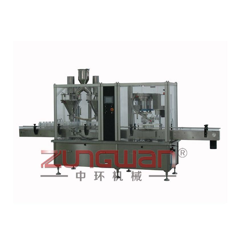 ZHF30-2 自动粉剂充填锁盖一体机