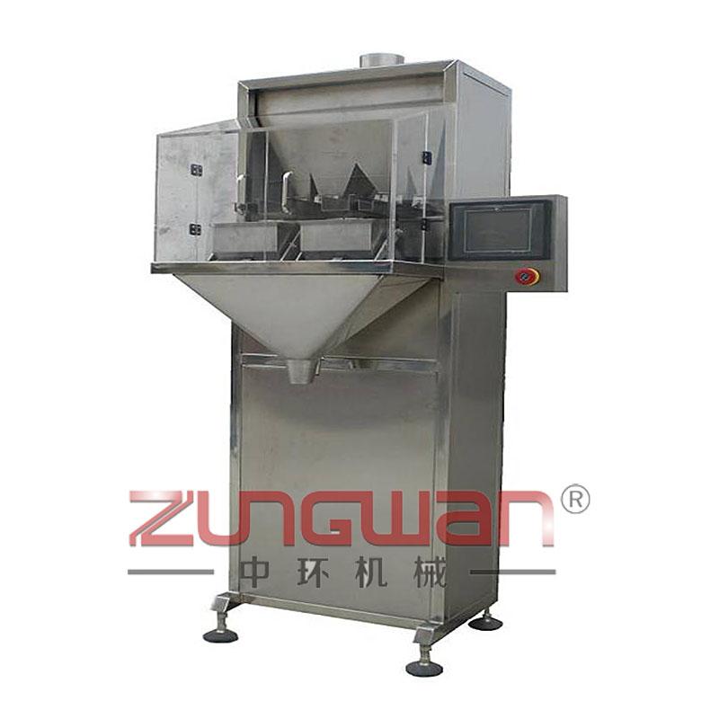 ZHZ-Z1半自动颗粒灌装机