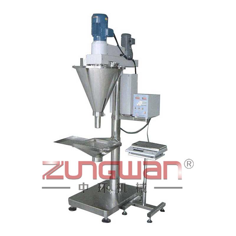 ZH-1A小剂量半自动填充包装机