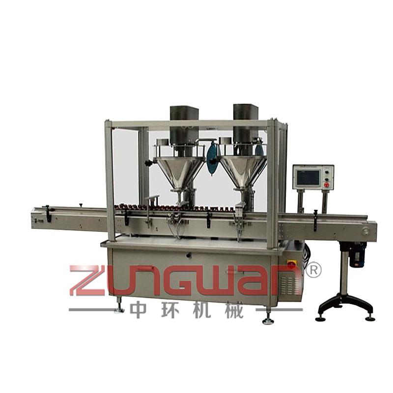 ZH-GZF500全自动粉剂灌装机