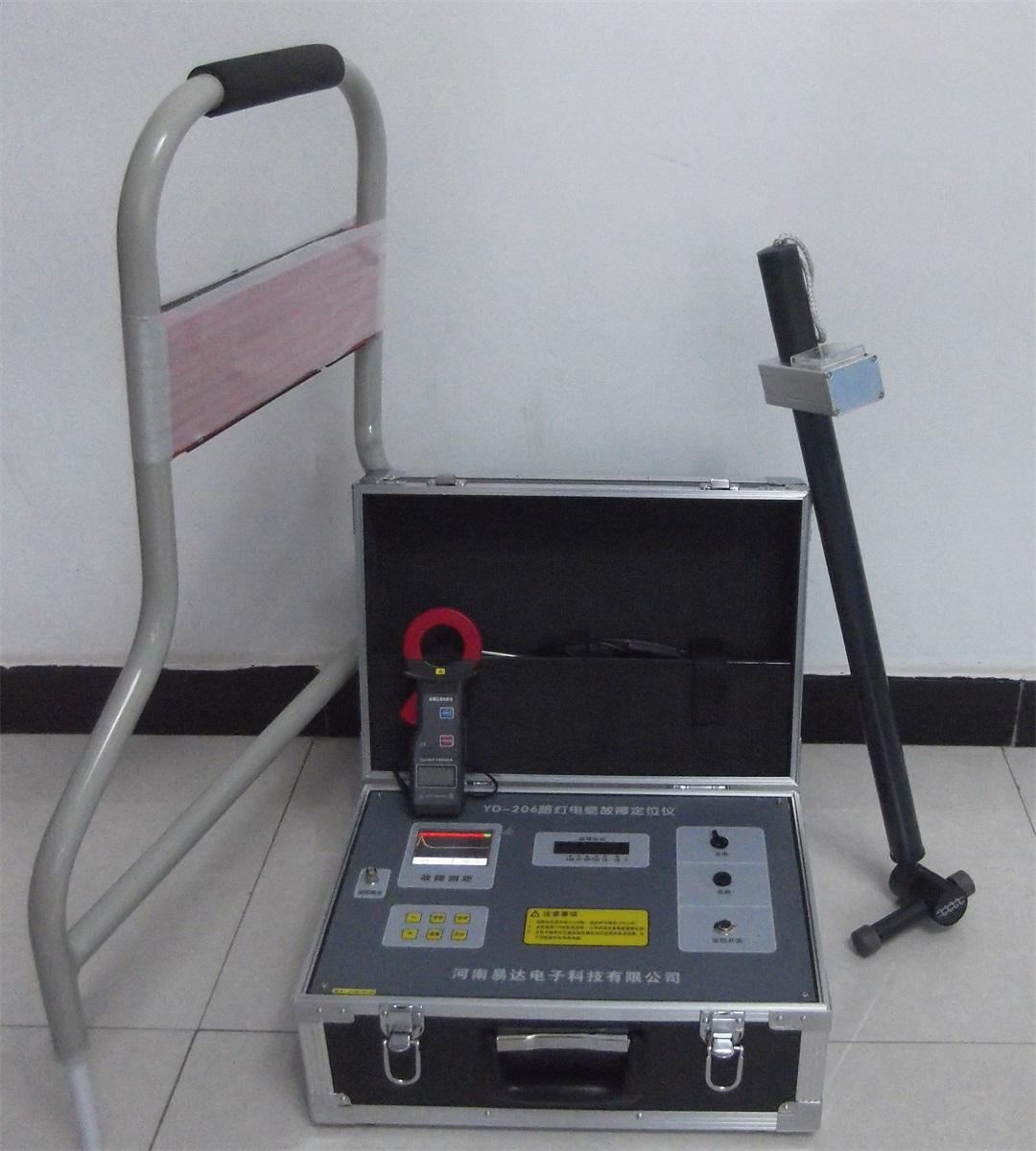 YD-206路灯电缆故障定位仪