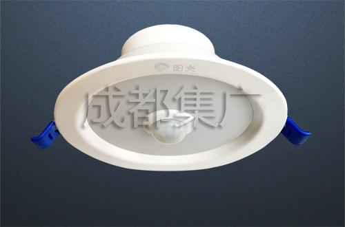 LED红外感应筒灯