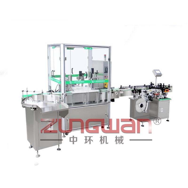 ZHX-ZJY全自动乳液(指甲油)灌装旋盖贴标生产线