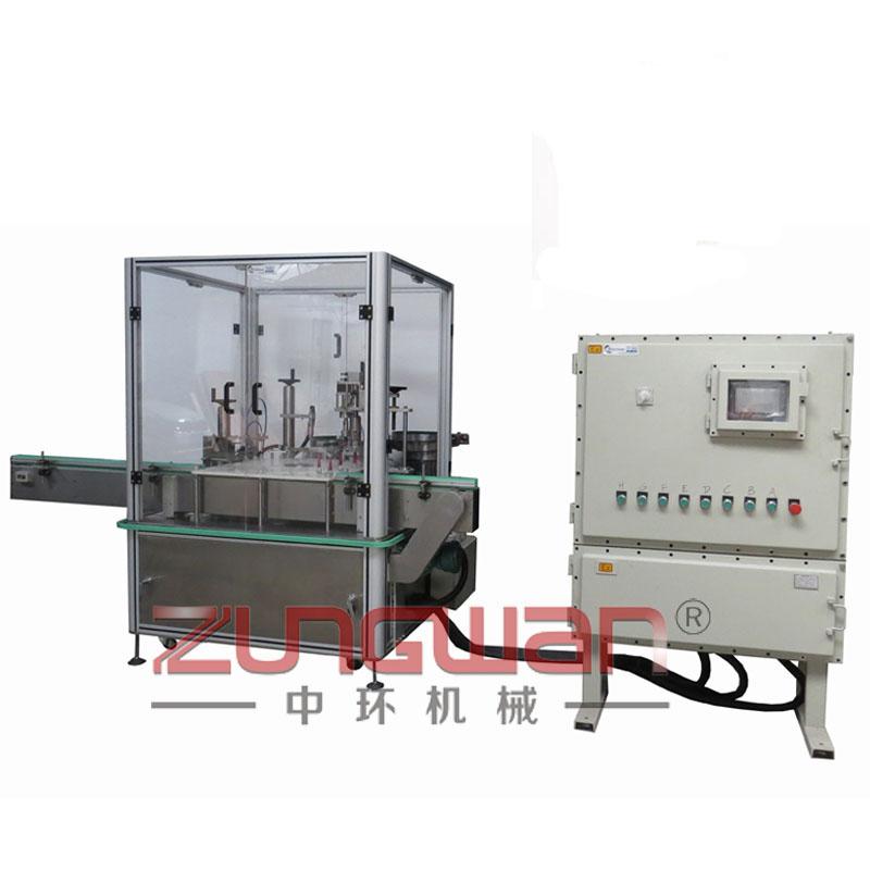 ZHX-DCG全自动精度高冻存管酶免试剂灌装旋盖机