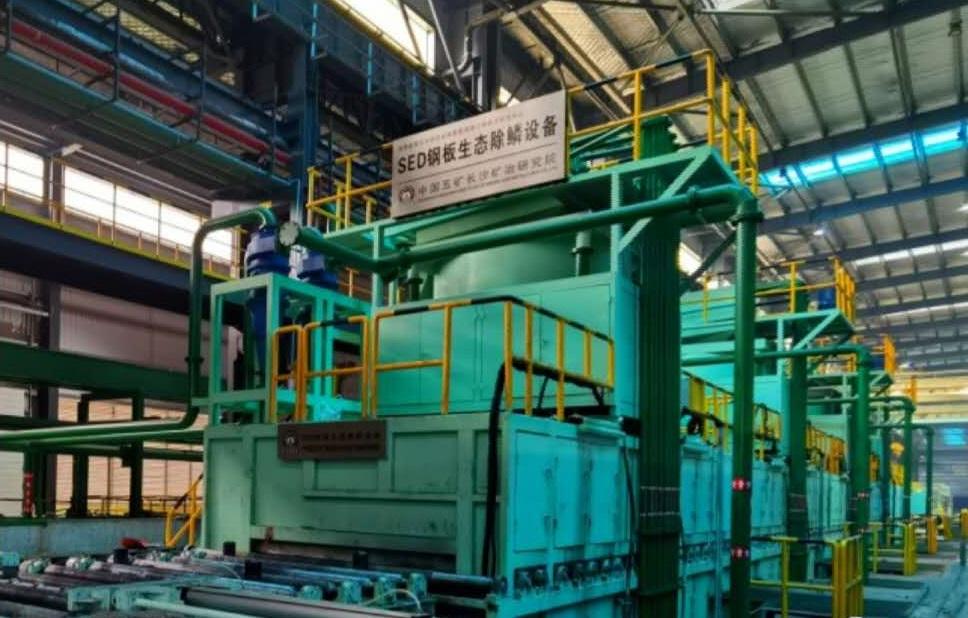 热轧酸洗高强钢无酸除磷技术(SED)生产线