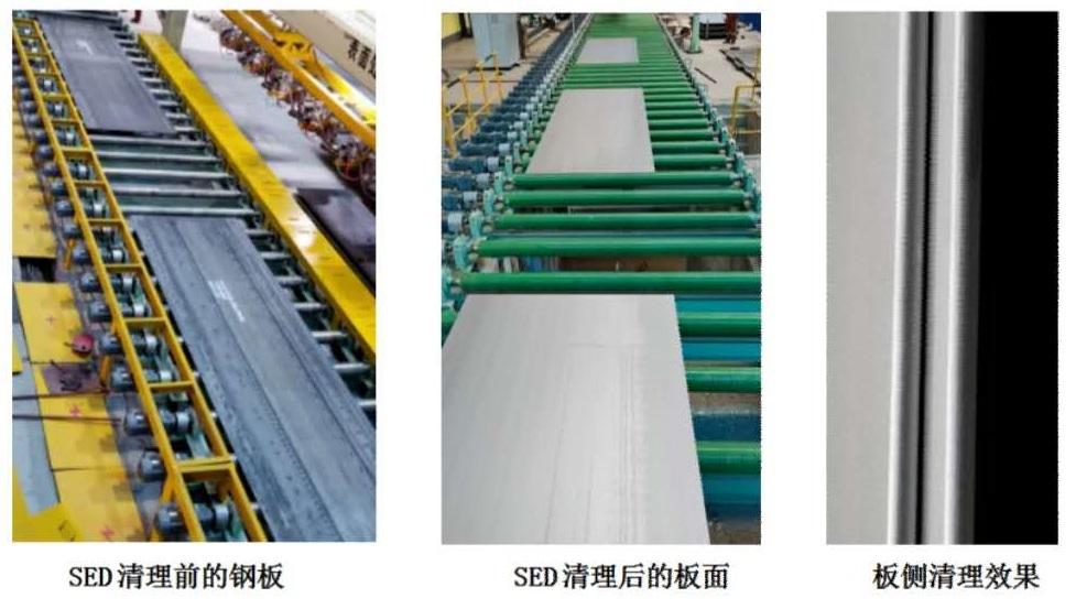 热轧酸洗高强钢无酸除磷技术应用前后钢板表面对比