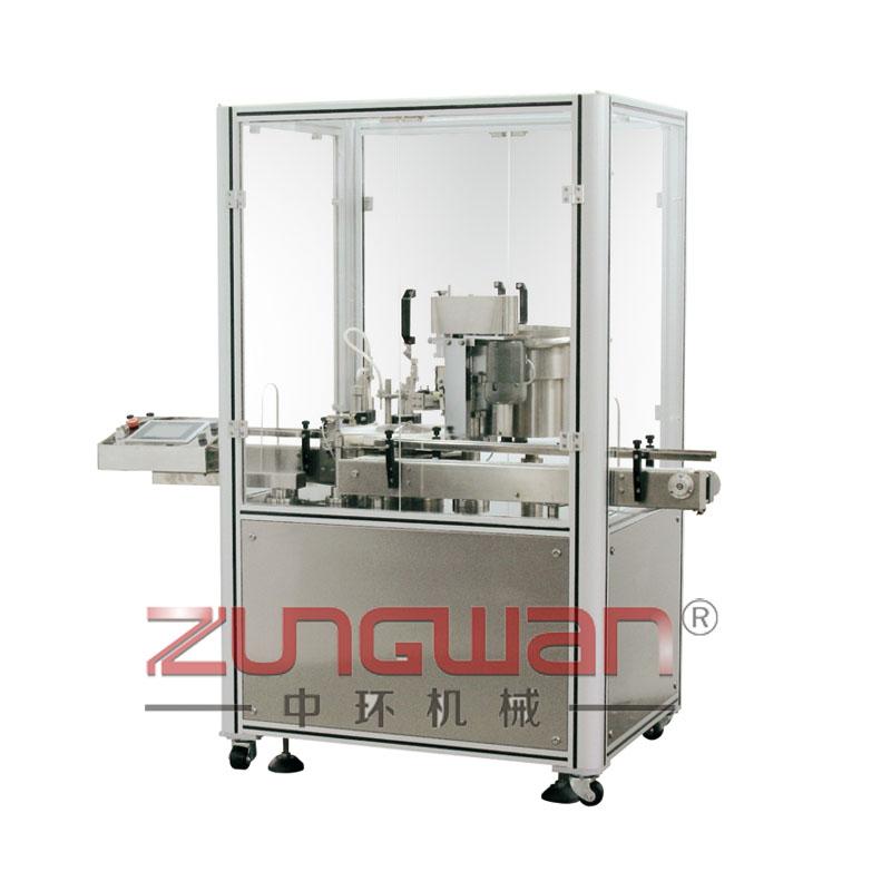 ZHS-F50全自动护肤液定量灌装锁盖机