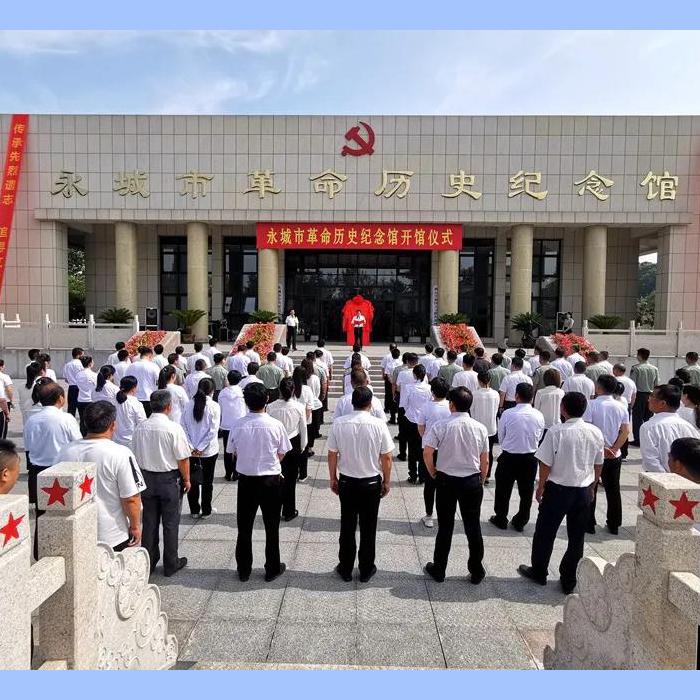 由上海辛琪会展承建的河南省永城市历史革命纪念馆展厅于2020年7月1日举行了隆重的开馆仪式