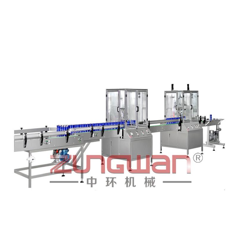 QGQ通用型全自动气雾剂灌装机