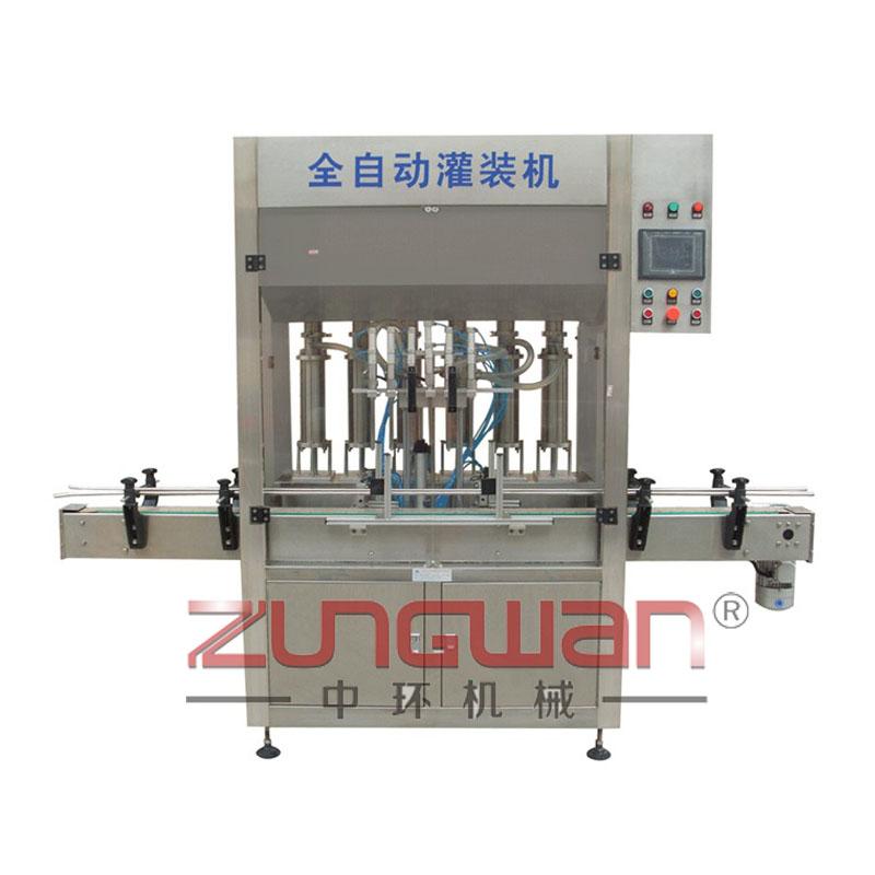 ZH-FF农药兽药防腐全自动灌装机