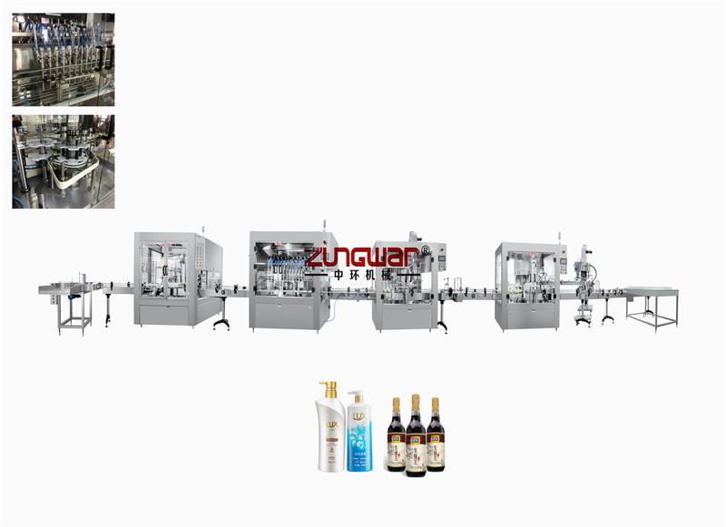 ZHX-SYY全自动食用油灌装生产线