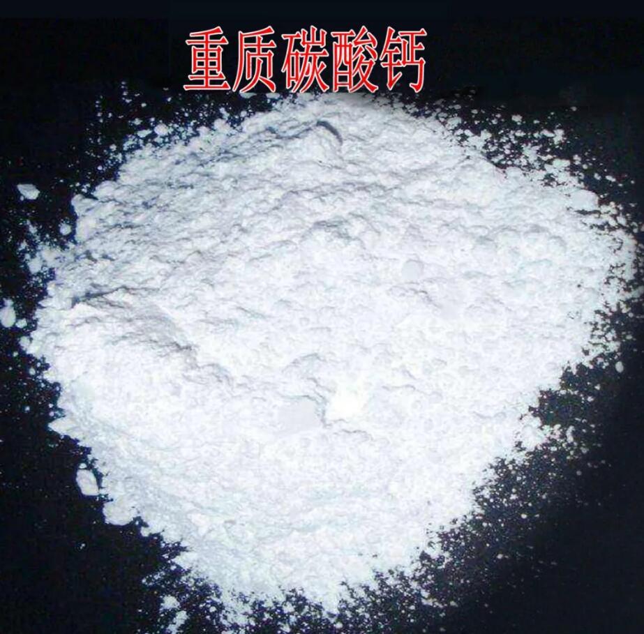 重质碳酸钙和轻质碳酸钙的区别!