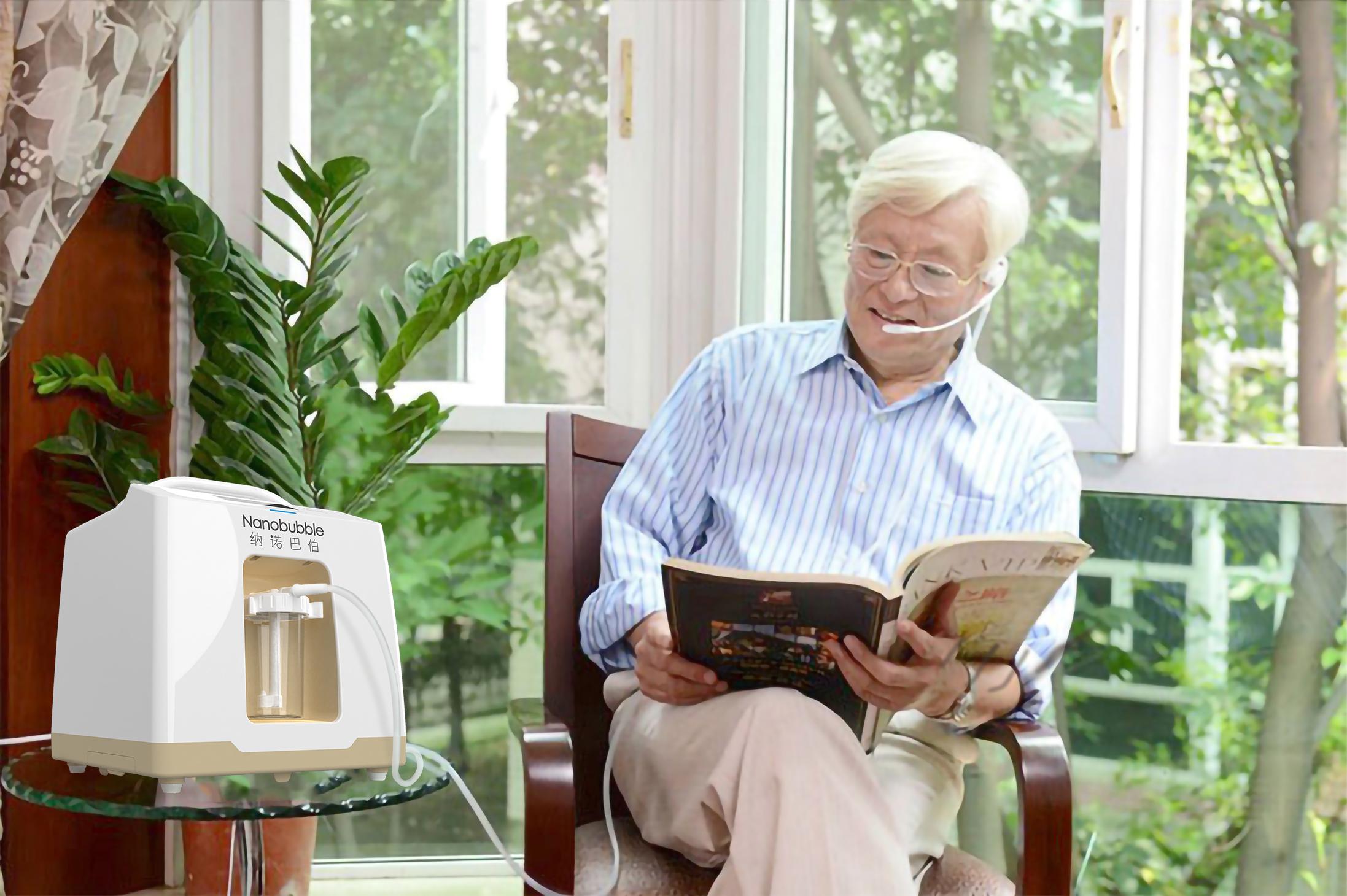 中老年保健,家用吸氢机选购注意事项 !