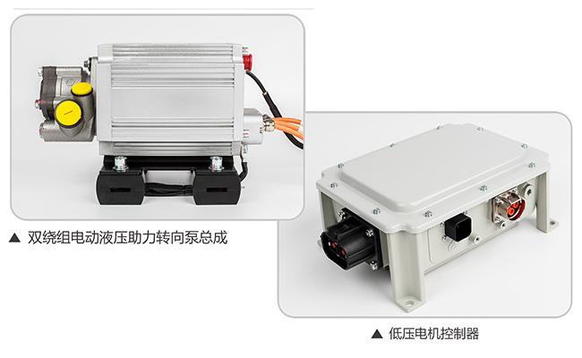 分体式双源电动液压助力转向系统