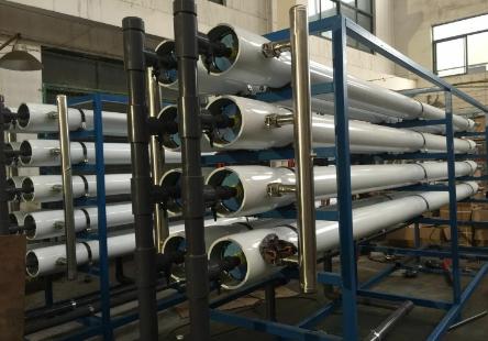 超纯水设备反渗透系统.png