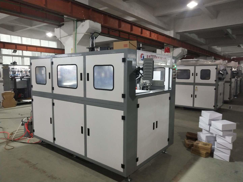 SH-900B自動分體紙盒成型機