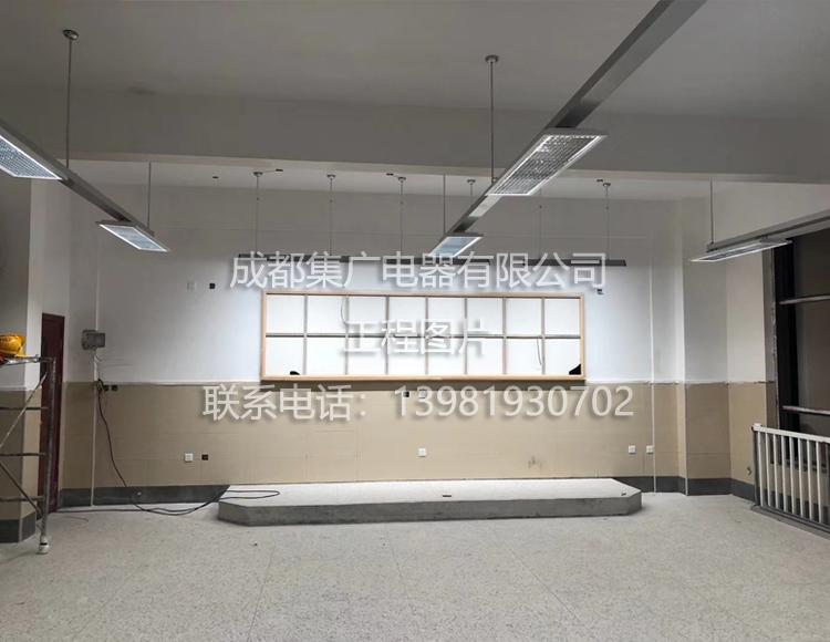 寶糖中學教室燈/防眩光教室燈