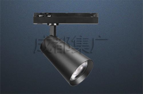 LED轨道射灯A