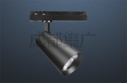 LED軌道射燈A