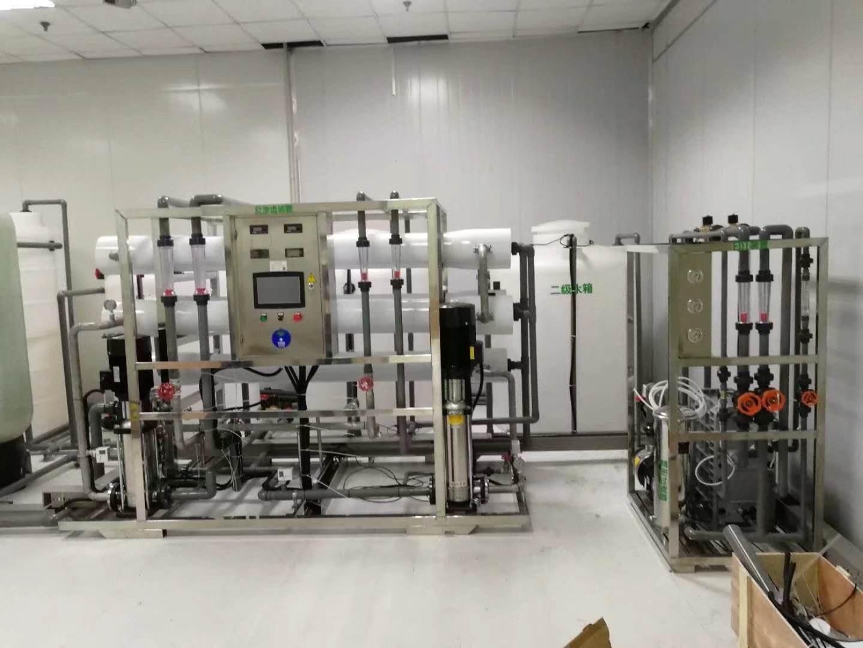 无锡工业超纯水设备 .jpg