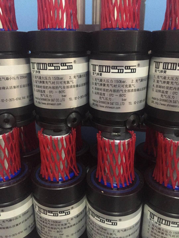 韩国TOSS氮气弹簧