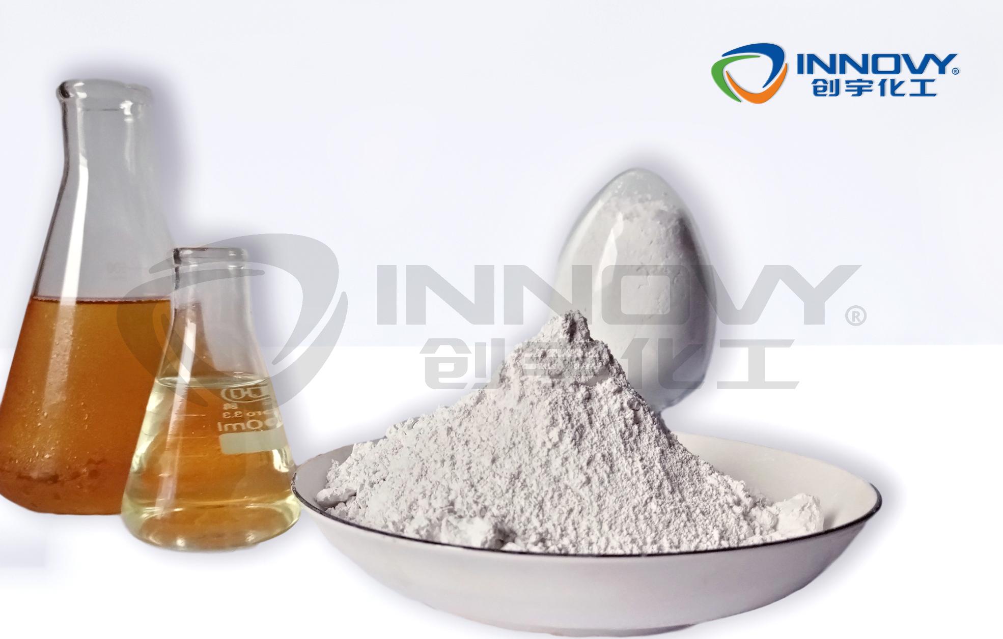 超细硫酸钡GY-2500