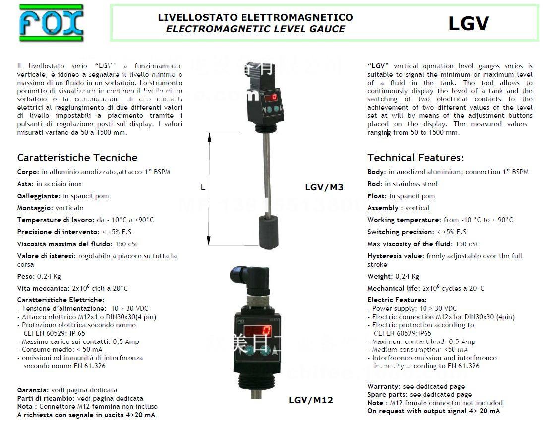 LGV-1.jpg