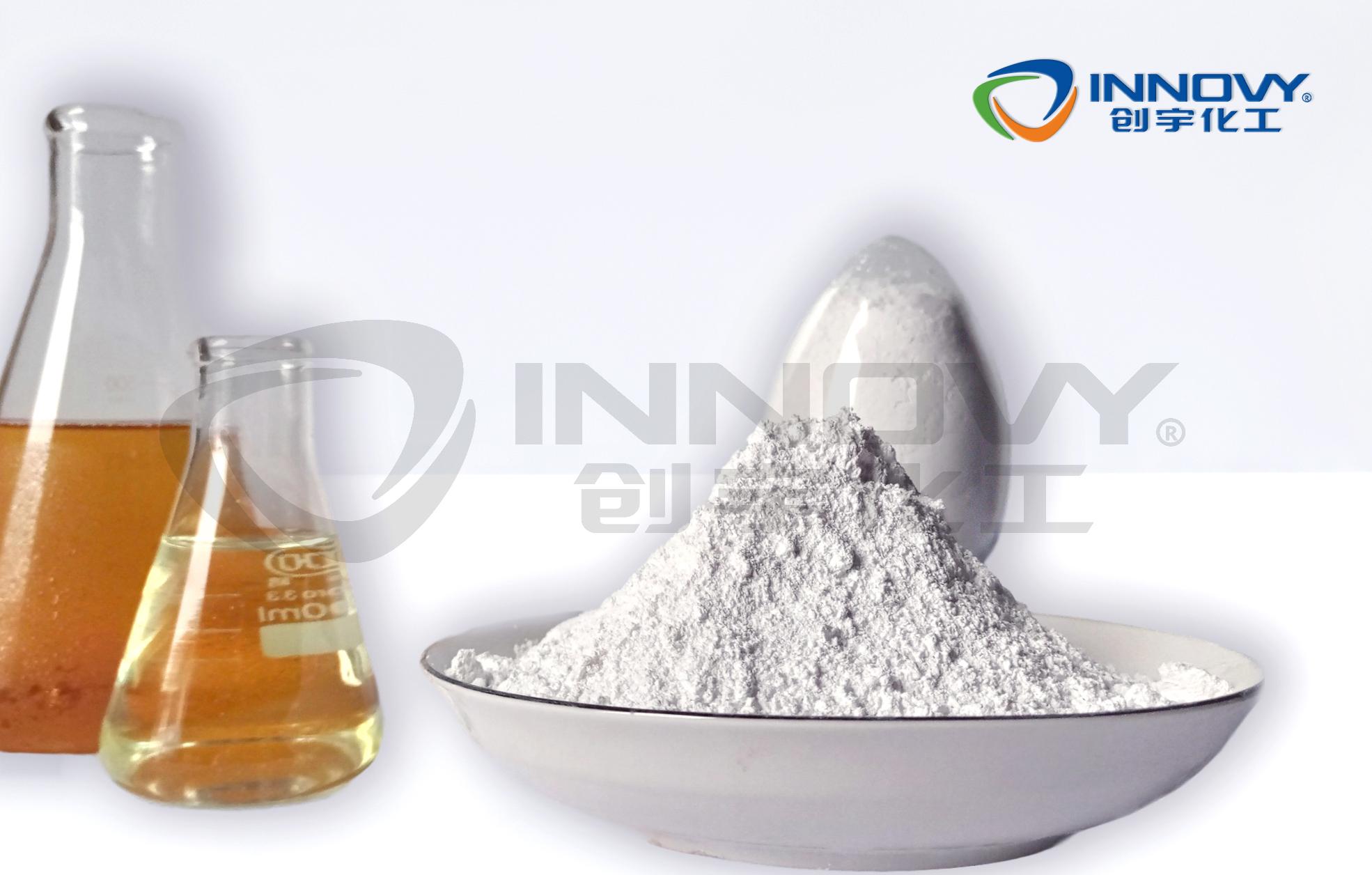 超细重质碳酸钙LC-8300