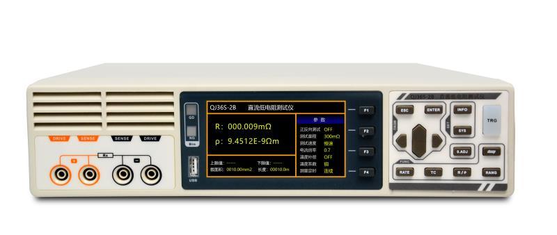 QJ36S-2B直流低电阻测试仪