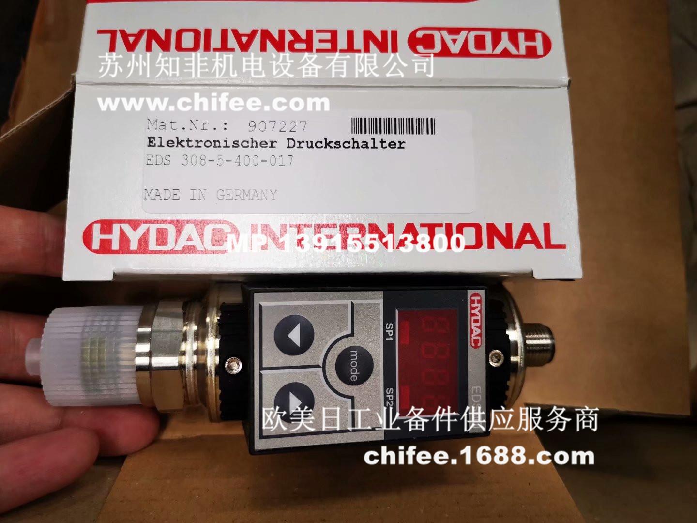 贺德克HYDAC电子式压力开关EDS344-2-250数显压力开关EDS1791-N-400数字压力开关EDS3448