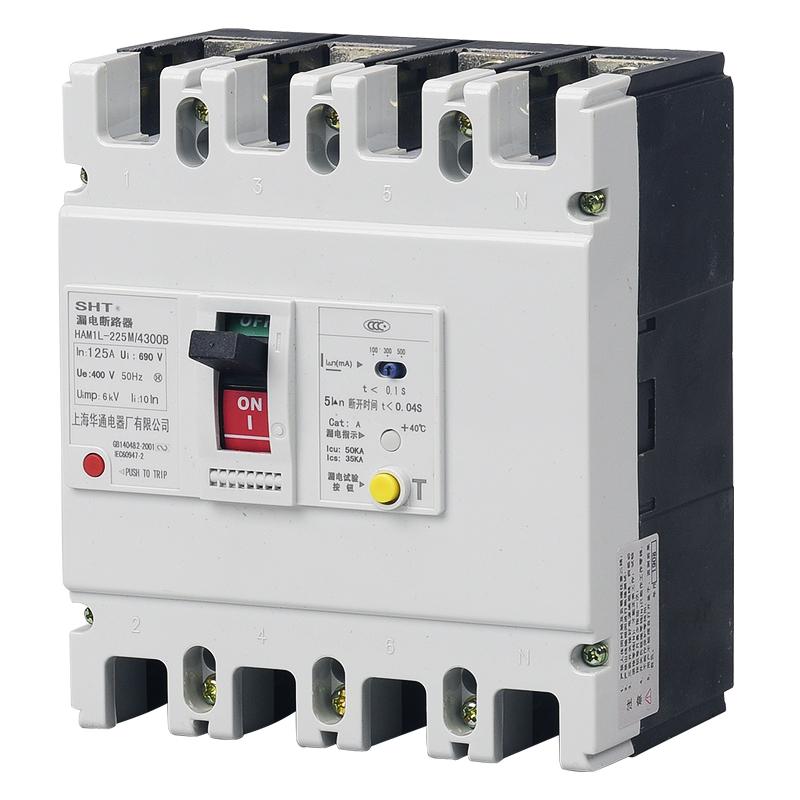 HAM1L系列漏电保护塑料外壳式断路器