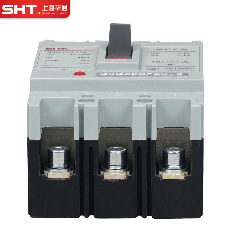 HAM1系列塑料外壳式断路器
