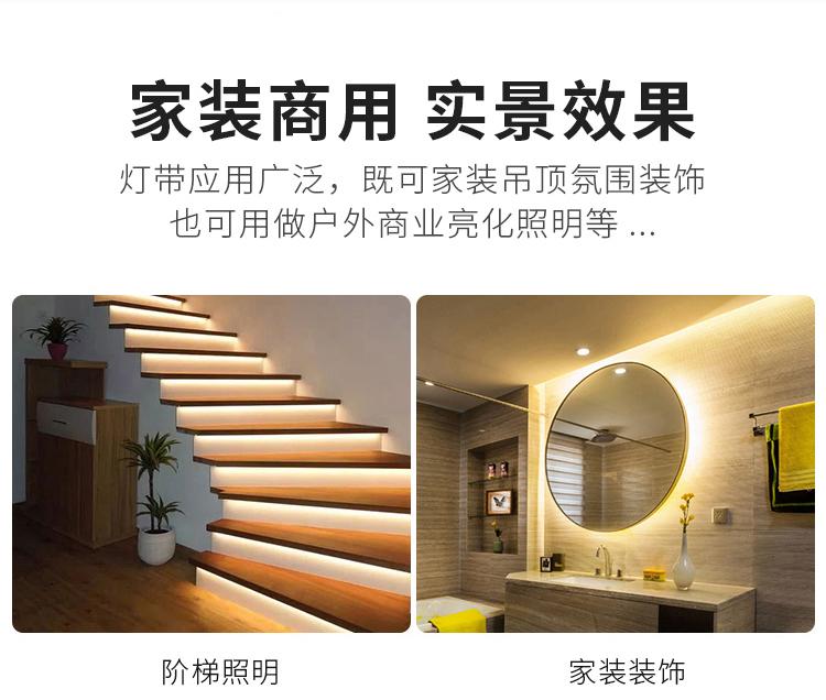 陽光LED高壓燈帶